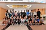 청소년 글로벌 배낭여행 워크숍