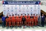 강릉제일고 전국고교 축구대회 결승행 좌절