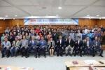 양양군 문화복지회관서 주민자치교육