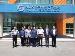 강원조달청 한국가스안전공사 에너지실증연구센터 현안사업 간담회