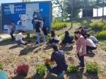 강남동 여름꽃 심기 행사