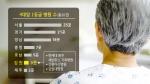 열악한 인프라, 암 사망률 전국 평균보다 높아