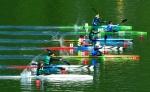 파로호배 전국 카누경기대회