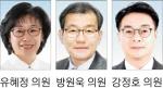 """[의회 중계석] """"문화관광해설사 처우개선해야"""""""