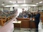 화천경찰서 군장병 대상 보이스피싱예방교육