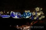 천곡 황금박쥐 동굴 재개장