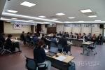태백교육지원청 교육발전자문위원회 회의