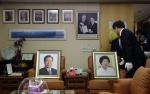 '김대중 전 대통령과 나란히'