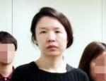 """""""고유정 사건현장 머리카락 DNA분석 불가…뼛조각은 동물뼈"""""""