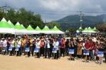 봉평면민 한마음대회 개최