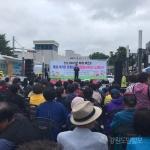 '제1회 옥거리 은행나무 강릉말(사투리) 노래잔치' 개최