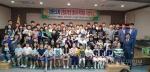 강원도학생 창의수학대회 시상식