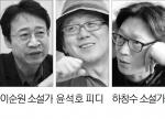 춘천을 사랑하는 세 남자의 문화토크쇼