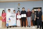 강릉예총·가톨릭관동대, 지역예술활동 지원