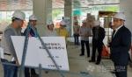 인제군의회 문화복지복합건물 건립공사 현장 점검
