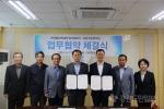 한국폴리텍대학-강원지방병무청 업무협약 체결