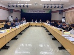 중소기업융합강원연합회 올해 2분기 정기이사회 개최