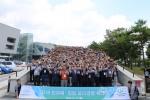한국국토정보공사 강원본부,워크숍 개최