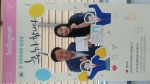 주민등록증 첫 발급 축하카드 전달