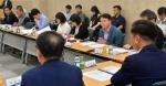 소양호 상류 흙탕물 저감대책 협의회