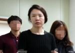 '고유정 사건' 전 남편 추정 유해 이번엔 김포서 발견