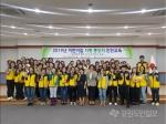 강릉시육아종합지원센터, 어린이집 차량동승자 안전교육 실시