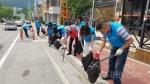 강원관광대 교직원 봉사단 환경정화활동