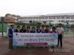 후평초교서 '우리아이 지킴이'  홍보 캠페인