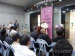 한국가톨릭미술가협회전 오프닝 행사