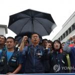 국회 앞 집회 폭력' 김명환 민주노총 위원장 구속영장