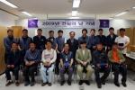 강원랜드 '건설의날' 기념행사 개최