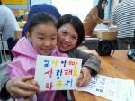 신철원초 병설유치원 학부모 참여수업
