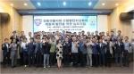 강릉 협력치안활성화 심포지엄