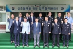 원주교도소-한라대 상호협력 협약