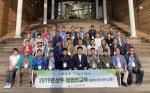 정선군산림조합 산주·임업인 교육