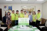 초록우산 횡성 후원금 전달