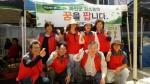 화천 농부들 전국 강소농 경진대회 도전장