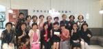 광주여성단체협 성금 기탁