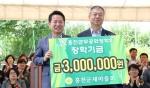 새마을운동 홍천지회 장학금 전달