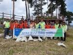 양구 농촌마을 가꾸기 운동