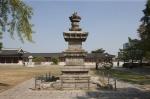 고려시대 지광국사탑 110년만에 원주 복귀