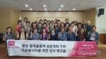 평창군자원봉사센터 올림픽 자원봉사자 감사 워크숍 열어