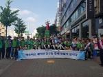 단구동 자생단체협 환경정화