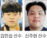 레슬링 김민섭·신주현 전국대회 정상