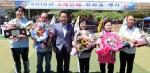홍천군 농업인 합동체육대회
