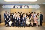 강릉문화원, 유아문화예술교육 업무협약