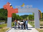 달빛동물원 한달만에 방문객 '1만명' 돌파