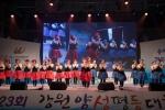 80만 강원여성, '평화의 시대' 한목소리