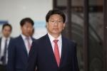 권성동 의원 채용비리 혐의 1심 무죄