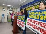 노동계 '주52 근무제' 여파 총파업 결의